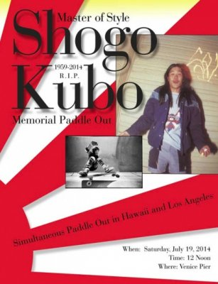 Shogo Kubo  Guitar Performance  Broadway in Merkin