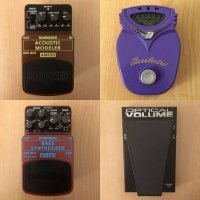 11 Guitar Pedals - PRICES LOWERED - OFFERS WELCOME!